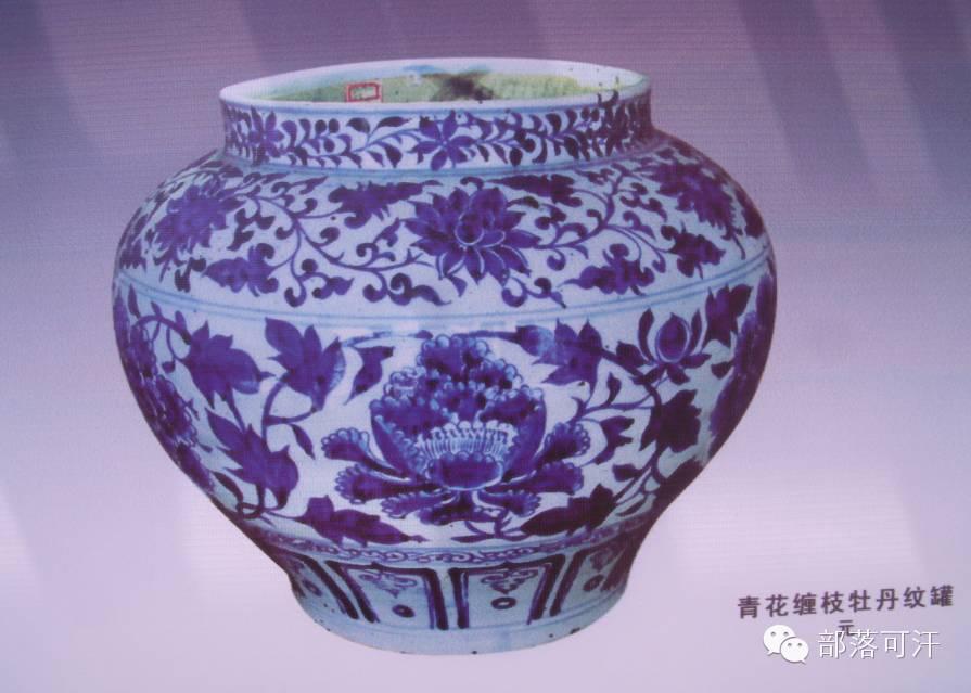 内蒙古出土的历史文物部分图片资料 第28张 内蒙古出土的历史文物部分图片资料 蒙古文化