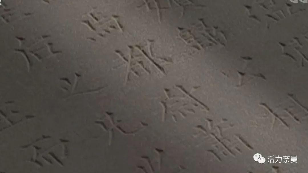 【游奈曼】寻觅奈曼的历史文化脉络—辽代开国之都 第11张