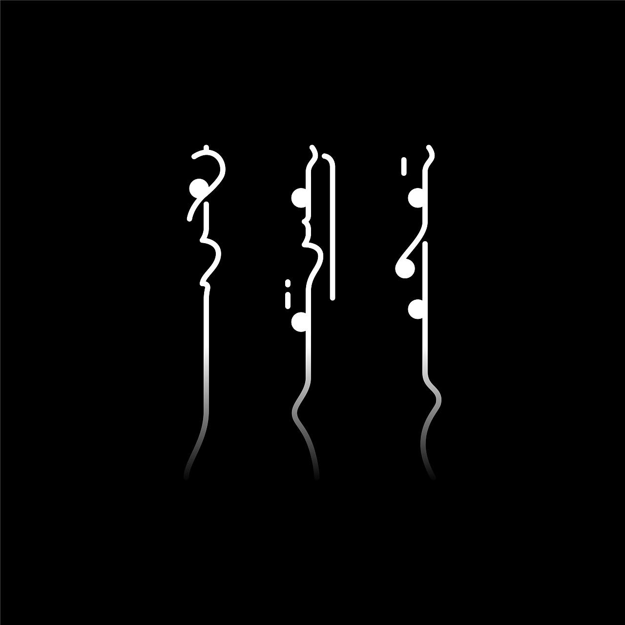 蒙古文字体设计—包立华 第3张