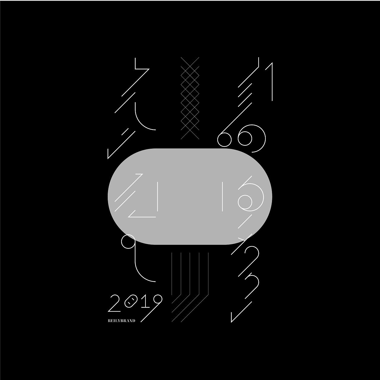 蒙古文字体设计—包立华 第9张