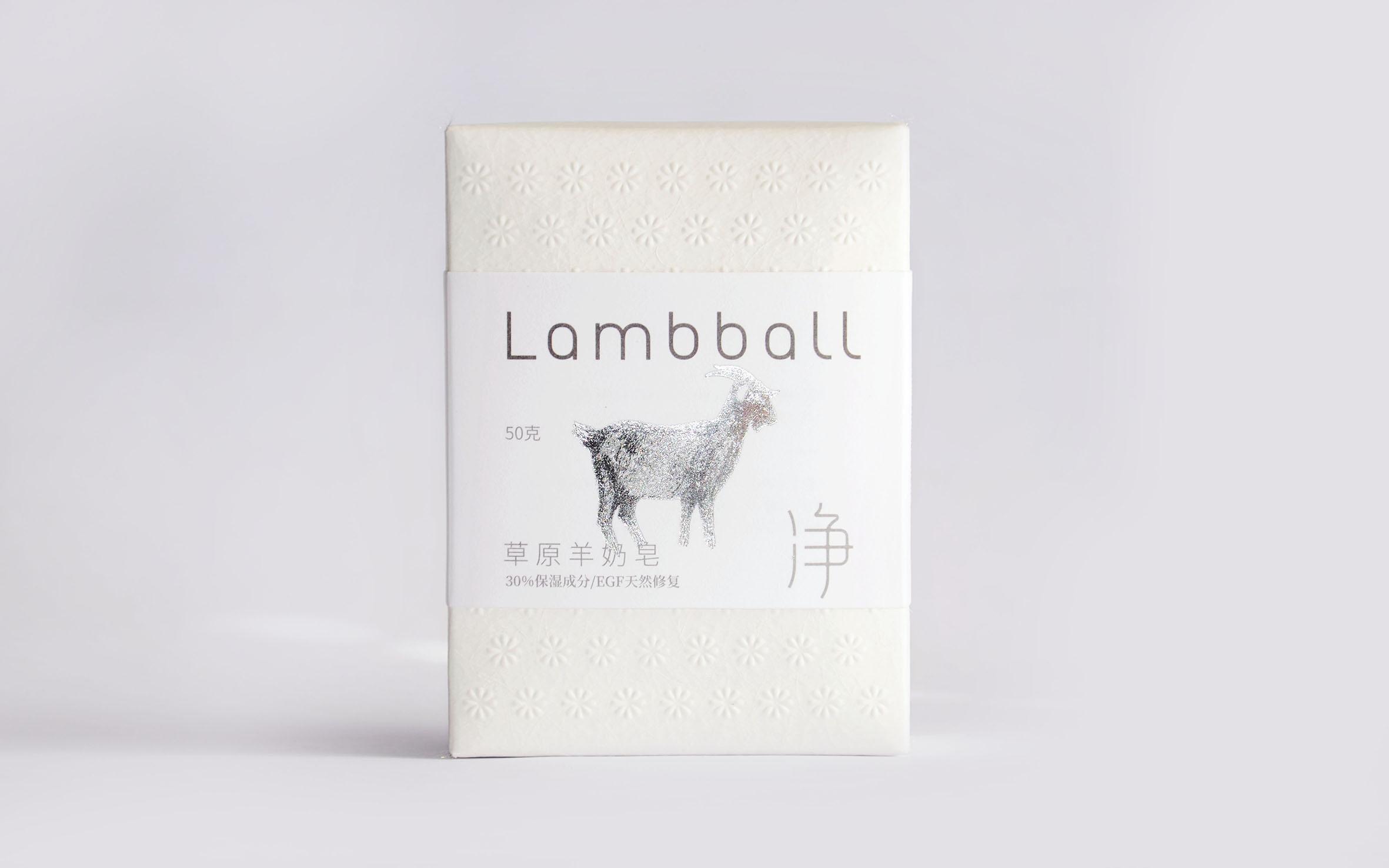 lambball羊奶皂包装设计 第2张