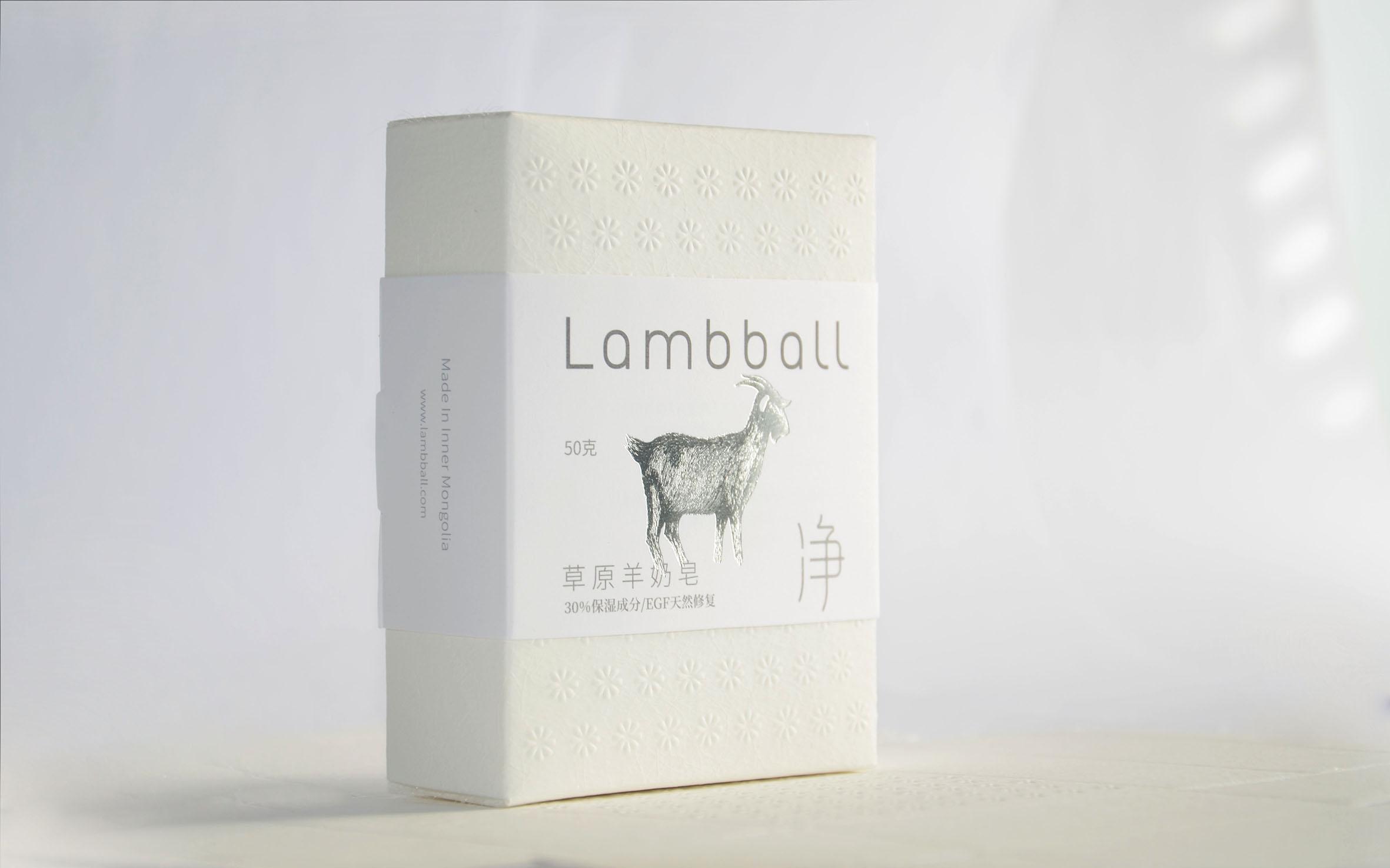 lambball羊奶皂包装设计 第4张