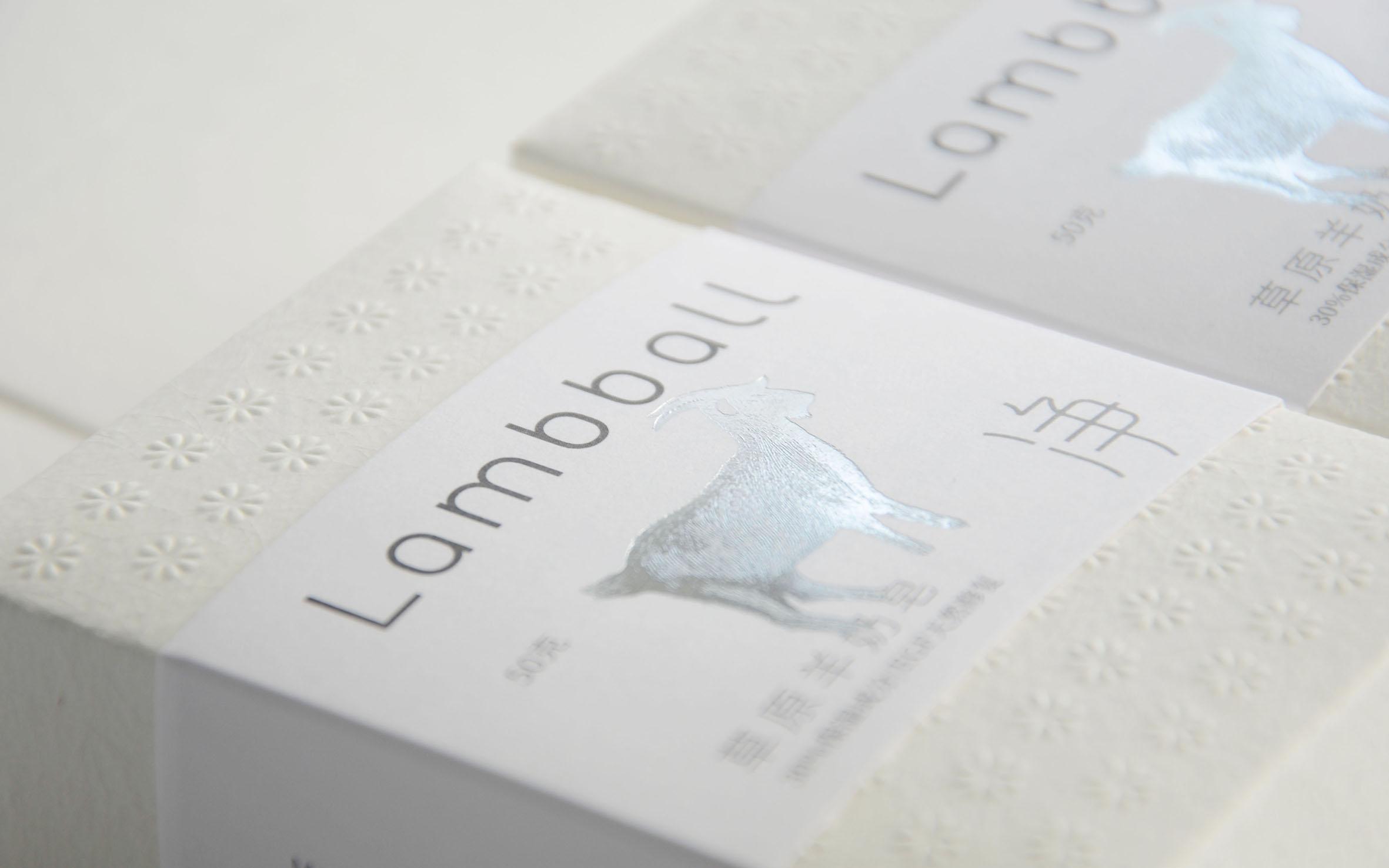 lambball羊奶皂包装设计 第6张