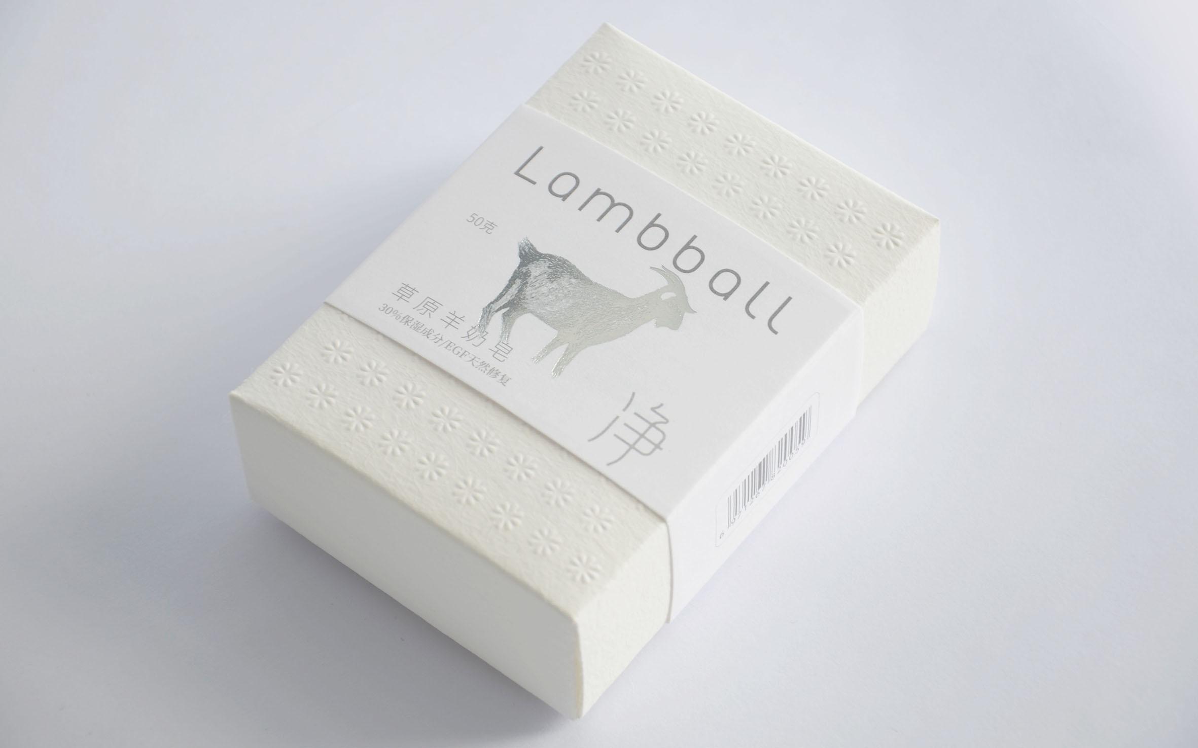 lambball羊奶皂包装设计 第8张