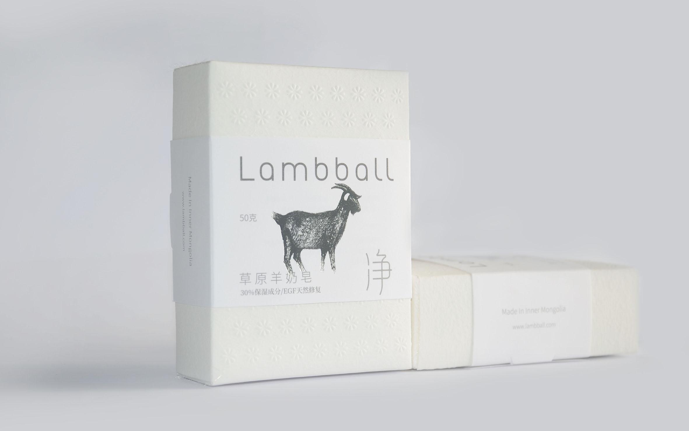 lambball羊奶皂包装设计 第12张