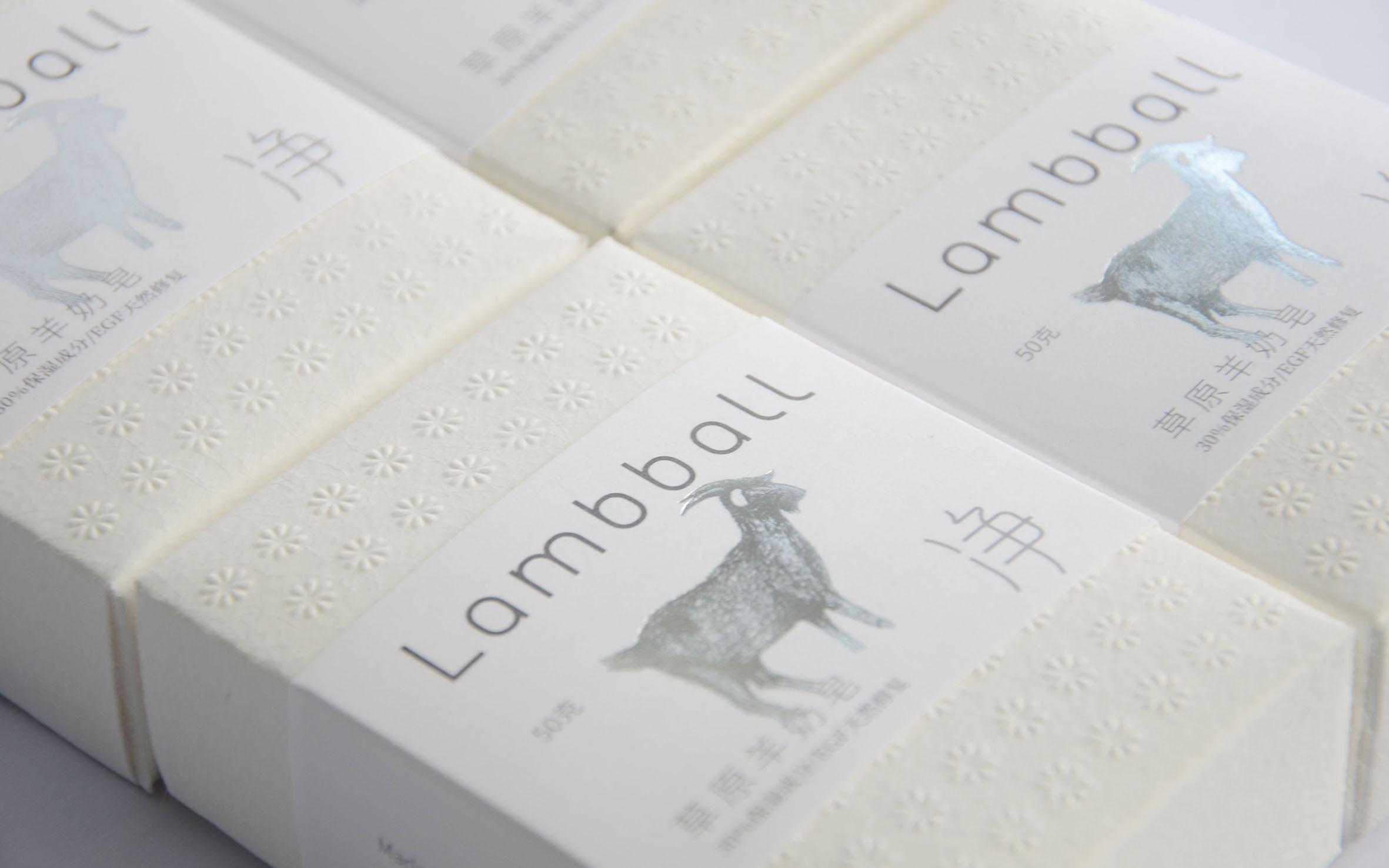 lambball羊奶皂包装设计 第17张