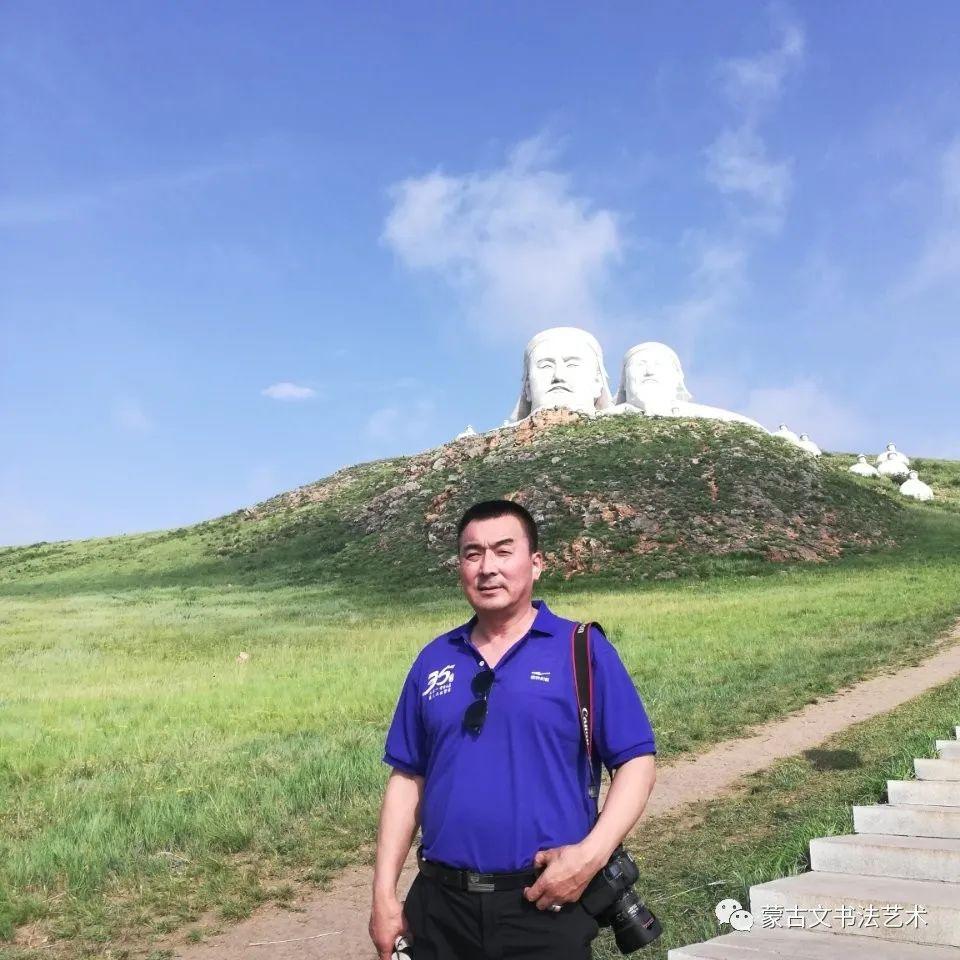 孟和达来蒙古文书法 第1张