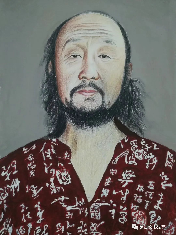 孟和达来蒙古文书法 第16张