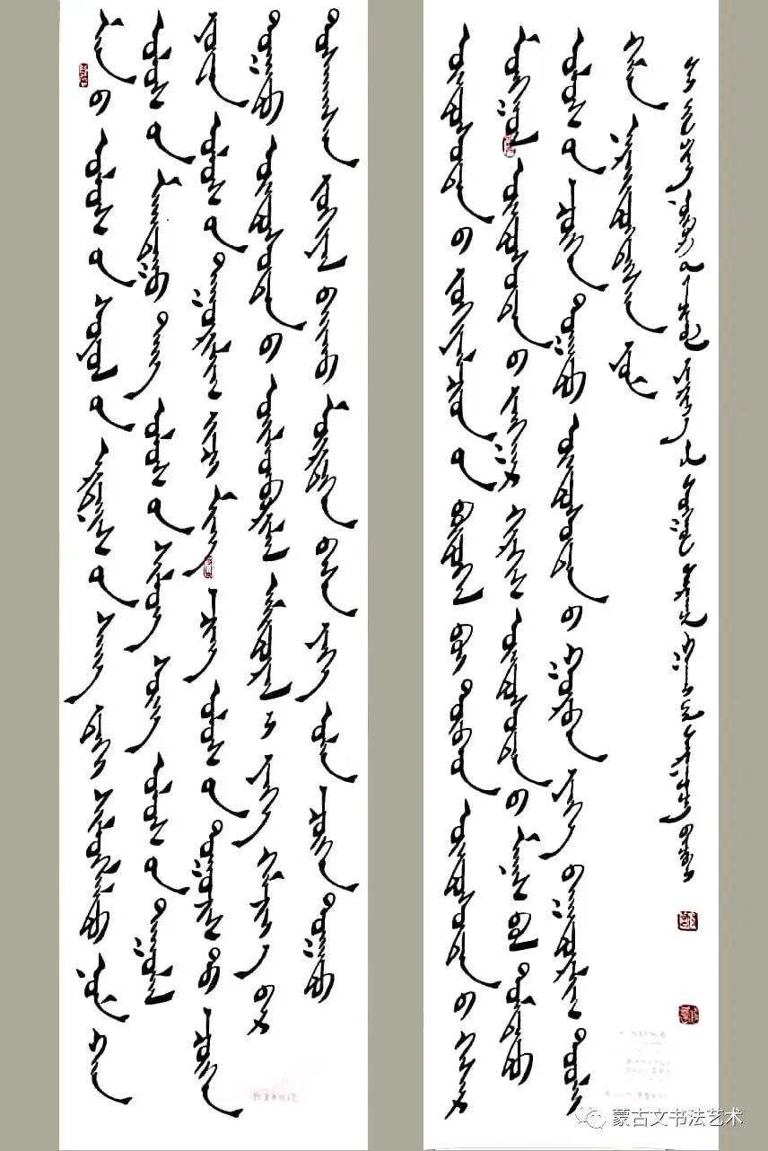 萨日那其其格蒙古文书法 第3张 萨日那其其格蒙古文书法 蒙古书法