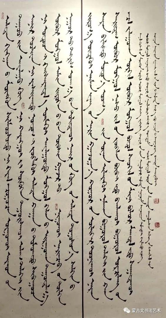 萨日那其其格蒙古文书法 第4张 萨日那其其格蒙古文书法 蒙古书法