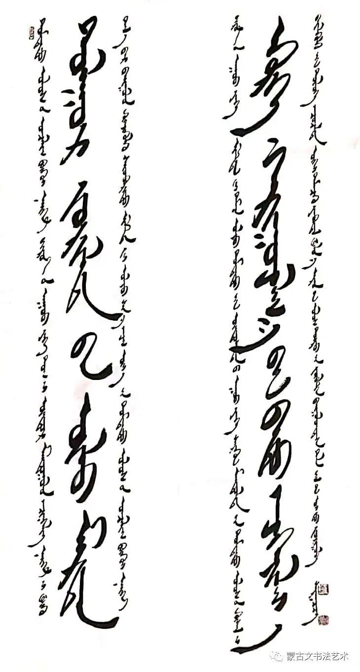 萨日那其其格蒙古文书法 第7张 萨日那其其格蒙古文书法 蒙古书法