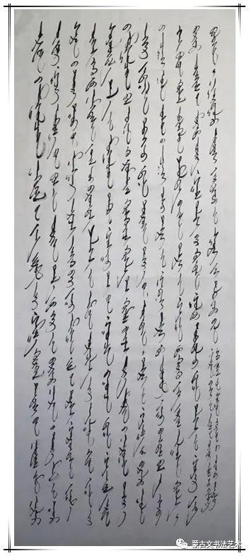 何常林蒙古文书法作品 第6张