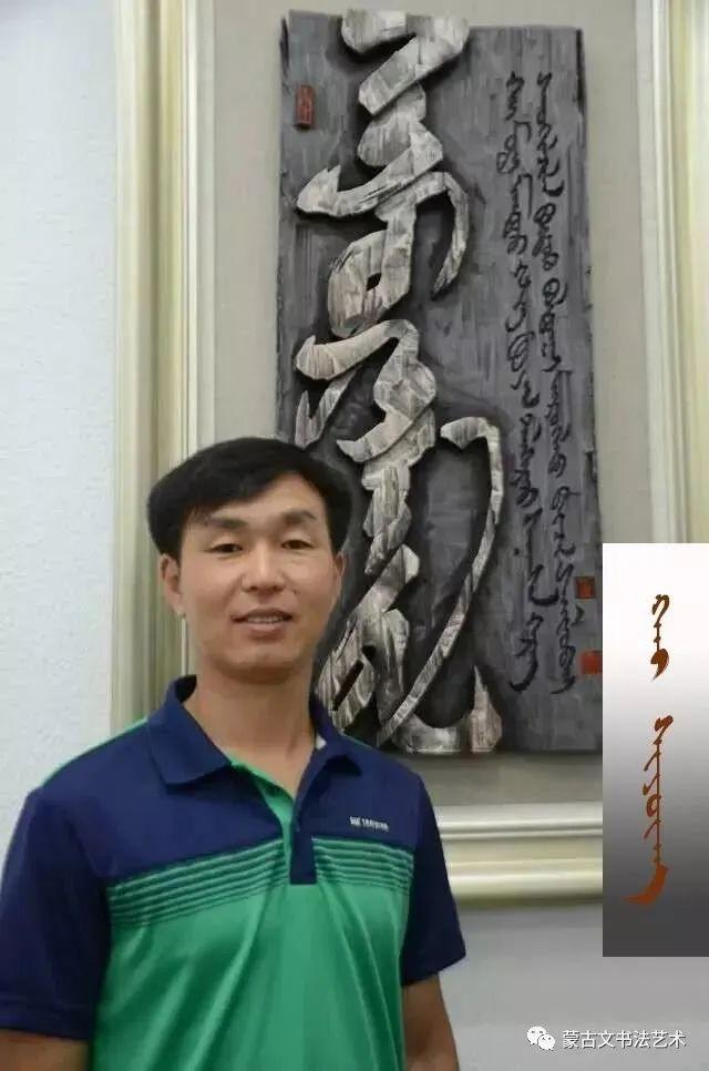 海雄蒙古文书法作品(一) 第1张 海雄蒙古文书法作品(一) 蒙古书法