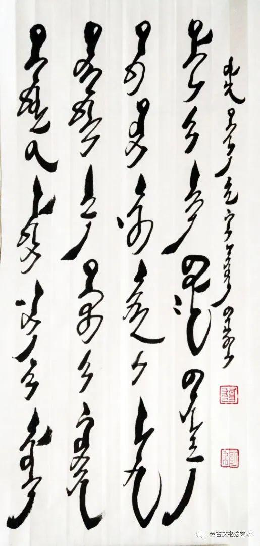 海雄蒙古文书法作品(一) 第8张 海雄蒙古文书法作品(一) 蒙古书法