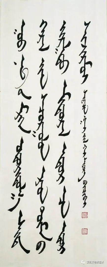 海雄蒙古文书法作品(一) 第7张 海雄蒙古文书法作品(一) 蒙古书法