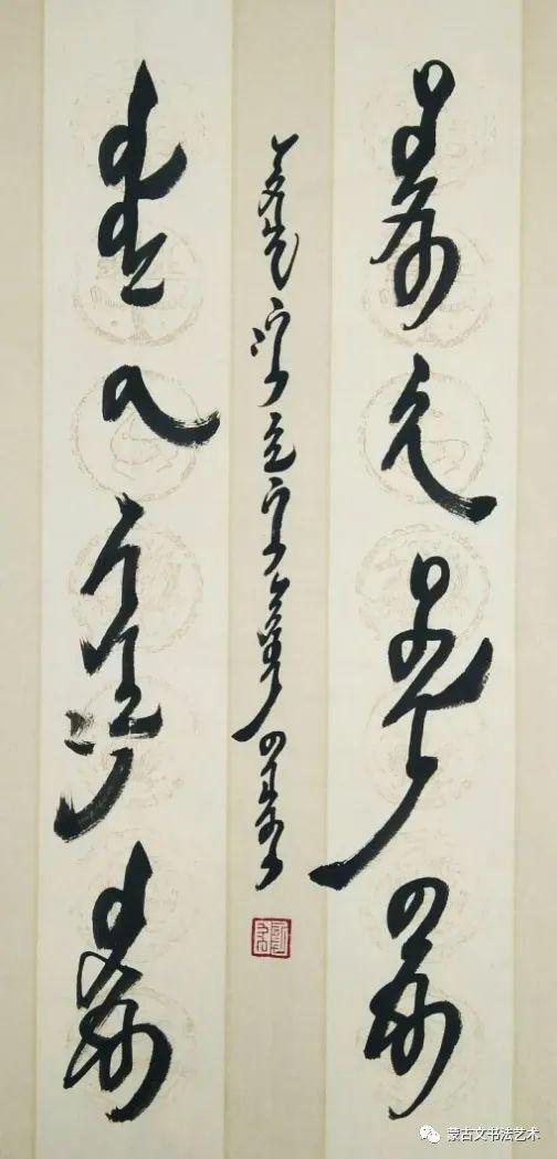 海雄蒙古文书法作品(一) 第6张 海雄蒙古文书法作品(一) 蒙古书法