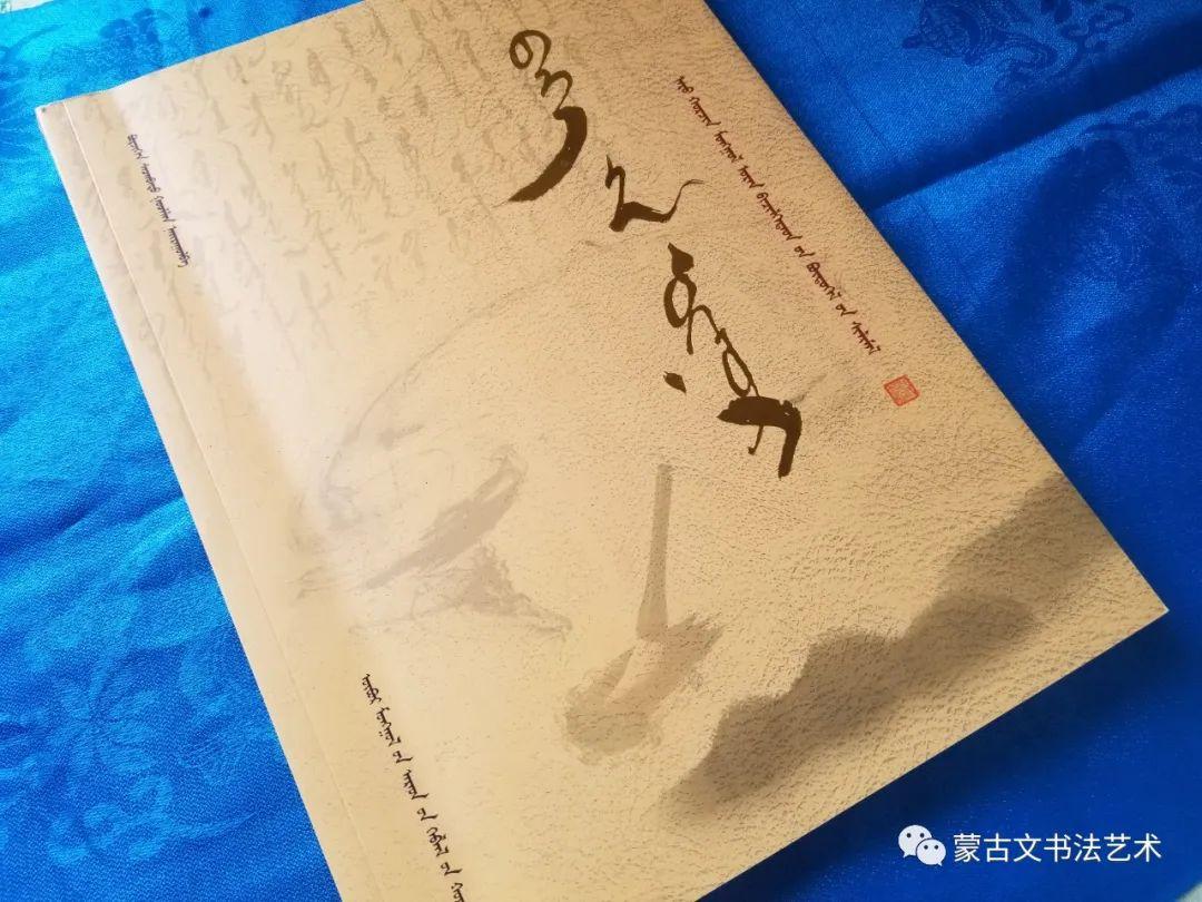 【书法书籍】《墨香书法集》 第1张