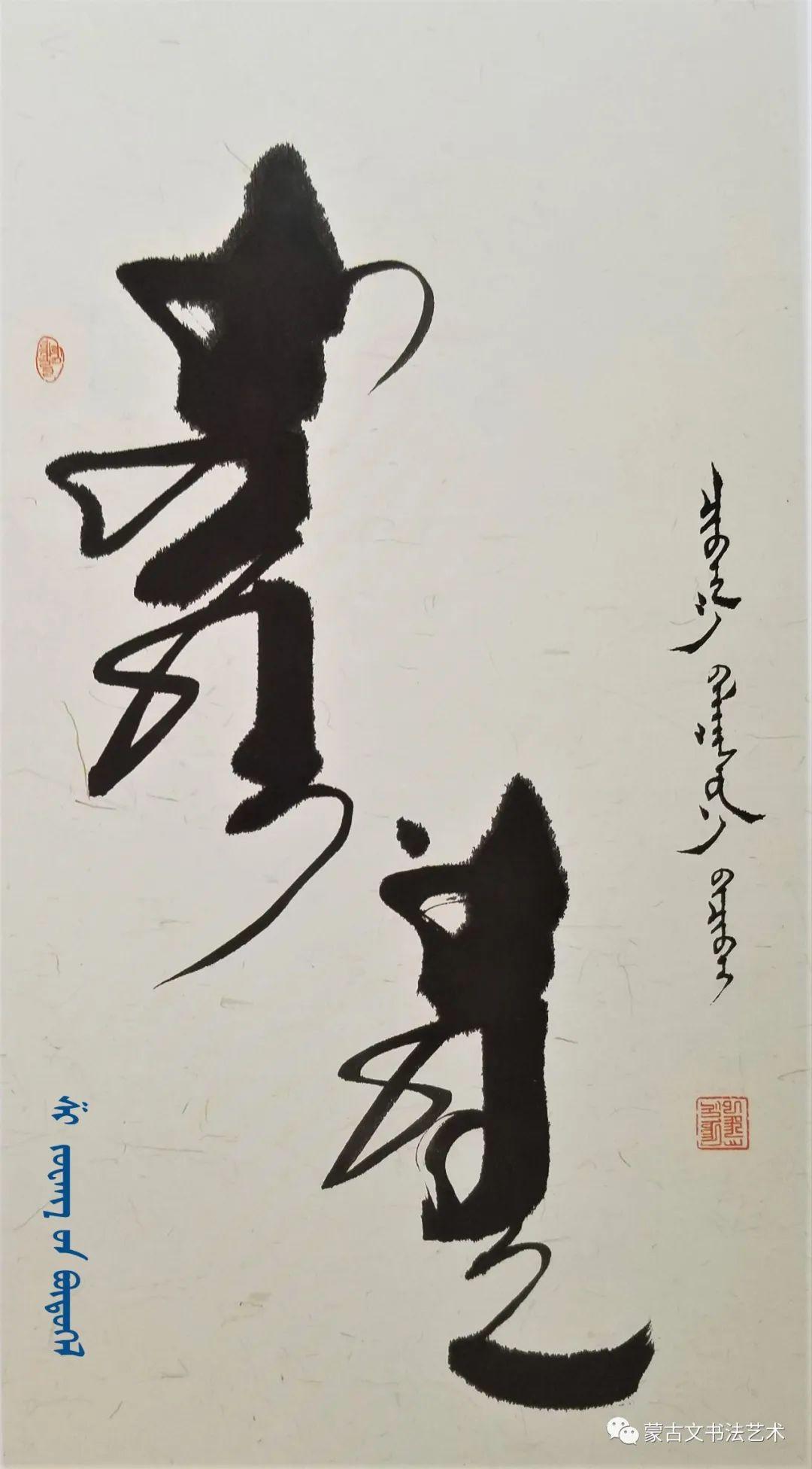 【书法书籍】《墨香书法集》 第4张