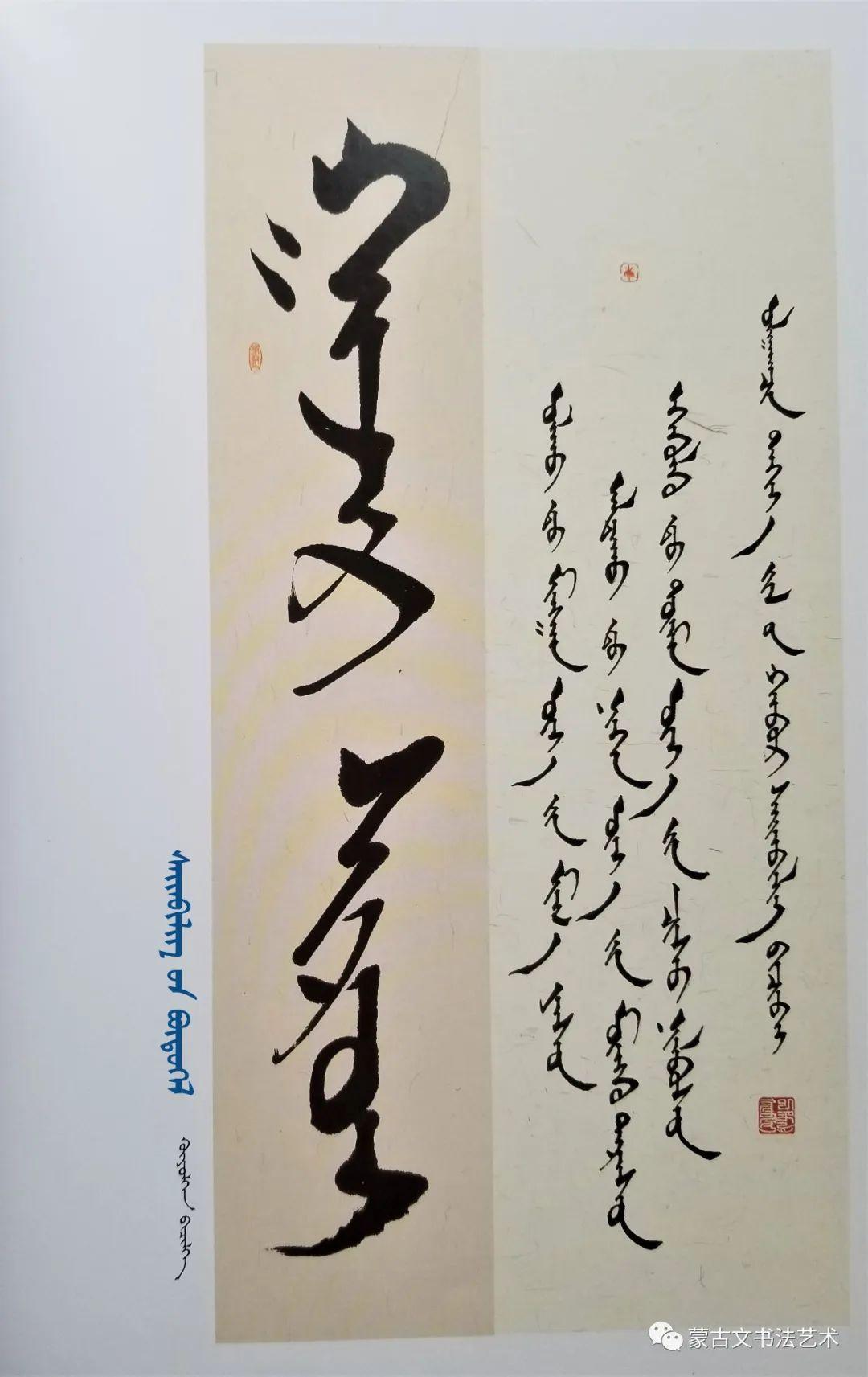 【书法书籍】《墨香书法集》 第5张