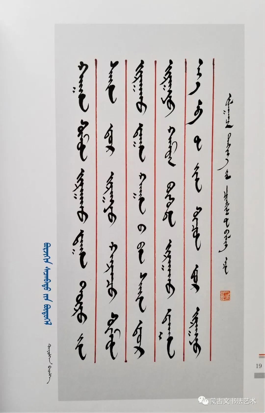 【书法书籍】《墨香书法集》 第9张