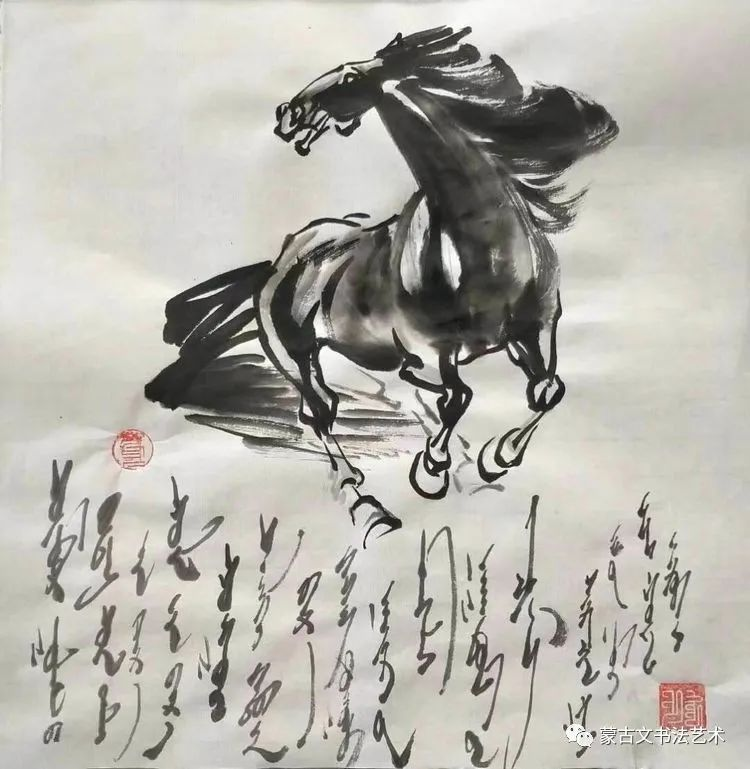 伟花蒙古文书法 第10张