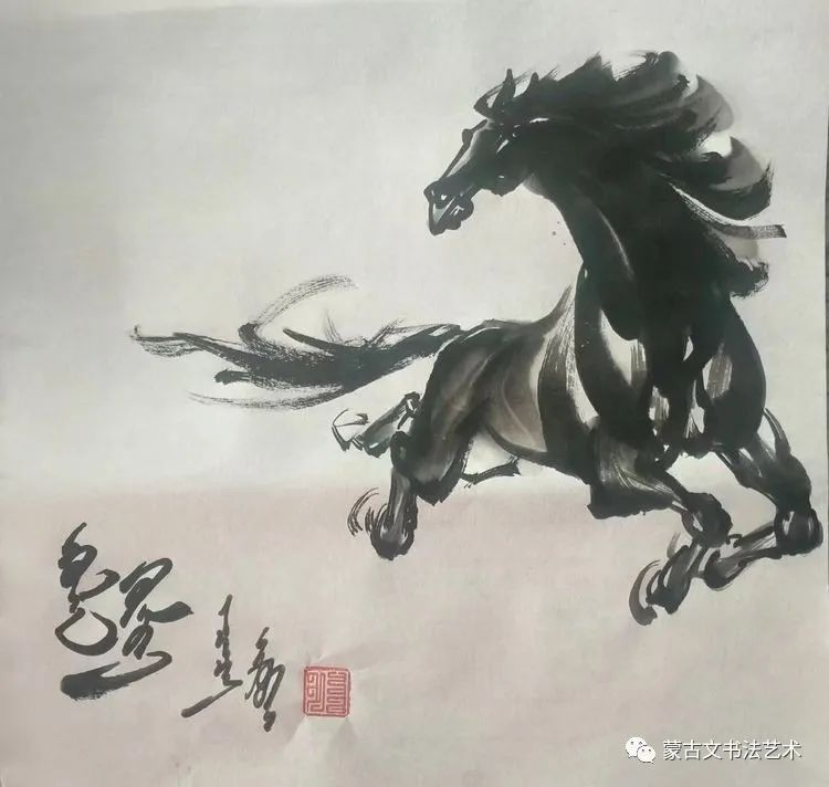 伟花蒙古文书法 第12张