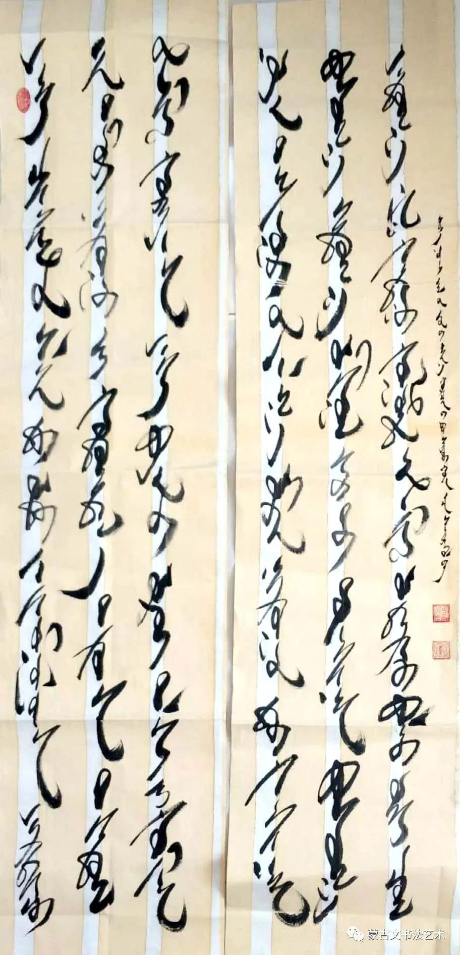 付晓花蒙古文书法 第6张 付晓花蒙古文书法 蒙古书法