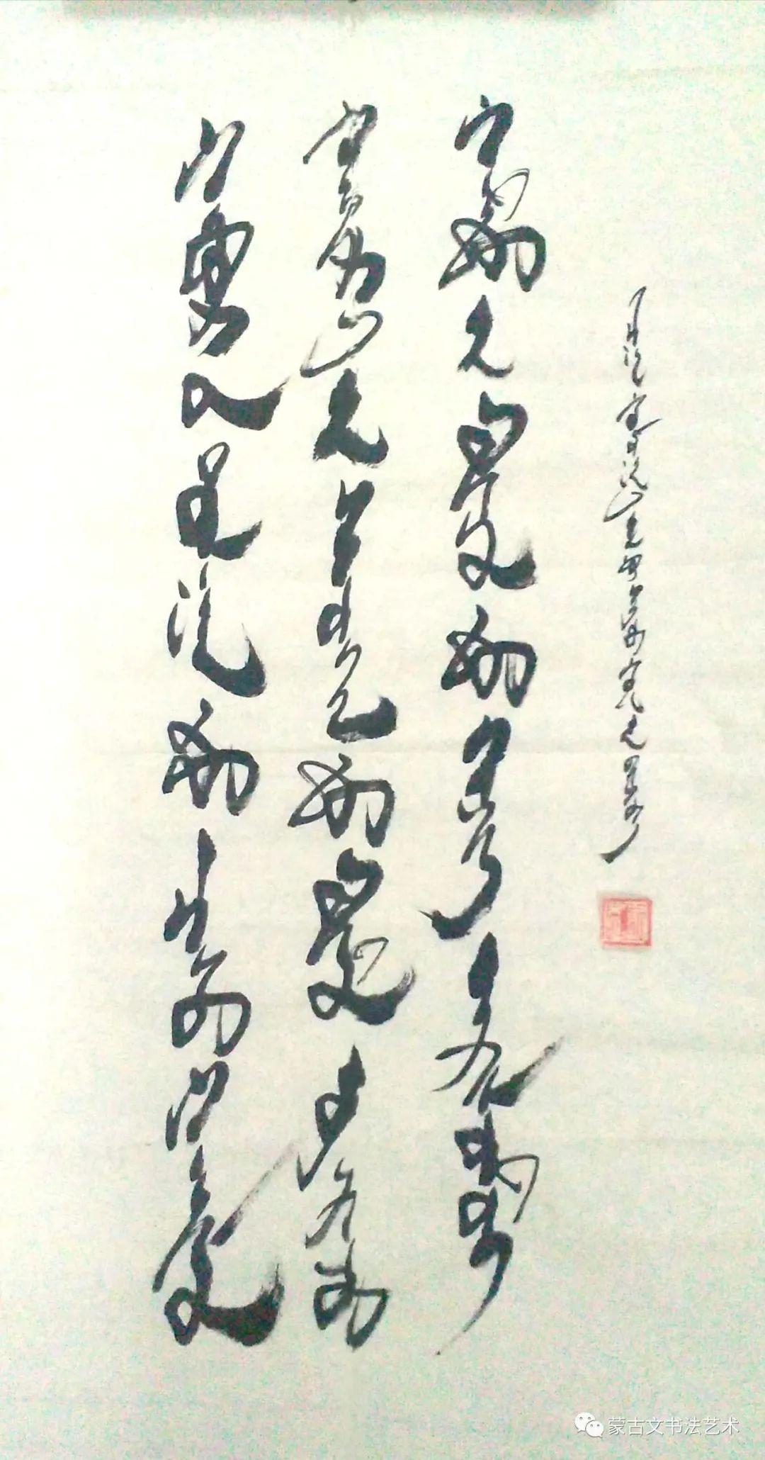 付晓花蒙古文书法 第5张 付晓花蒙古文书法 蒙古书法