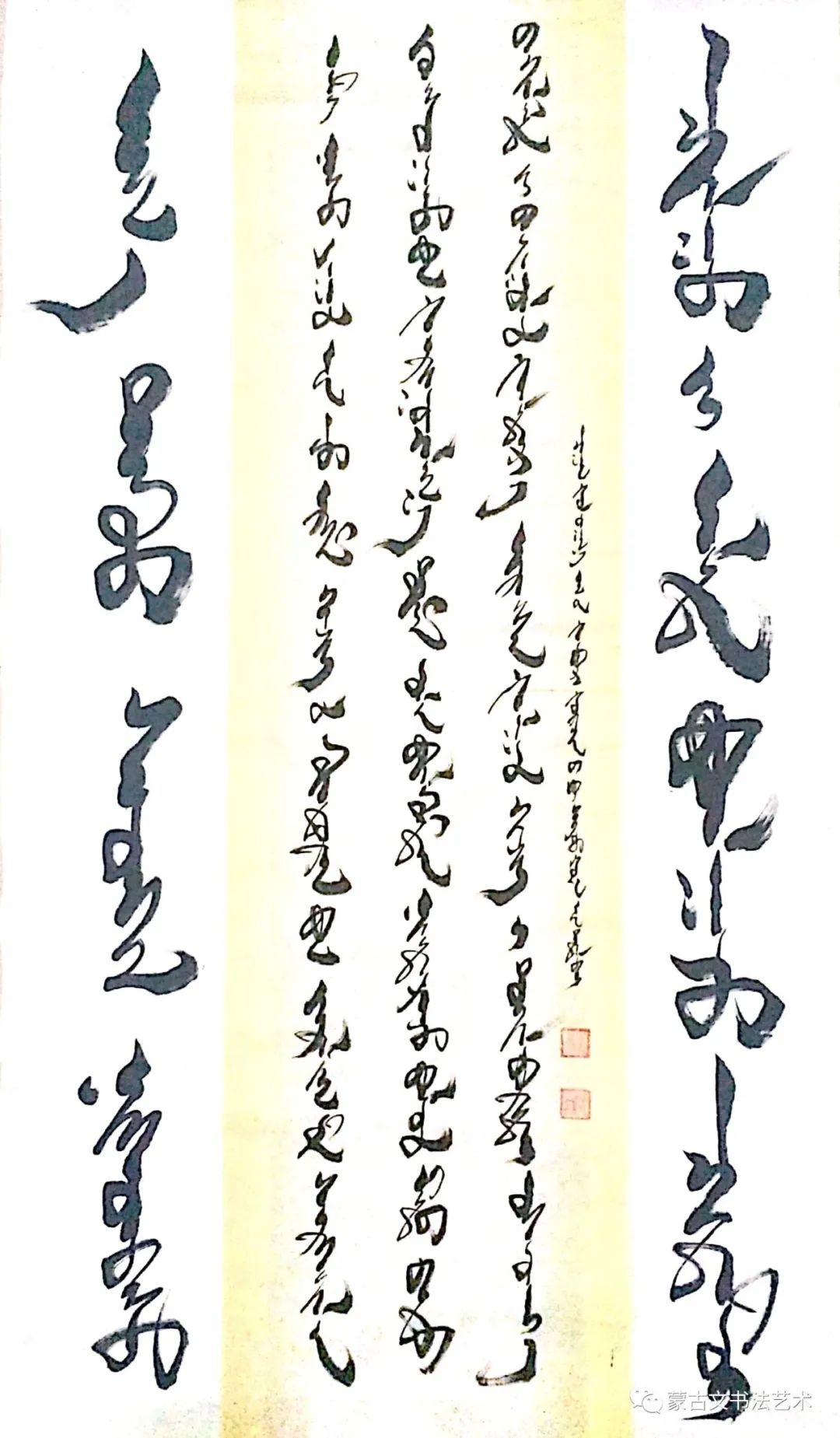 付晓花蒙古文书法 第4张 付晓花蒙古文书法 蒙古书法