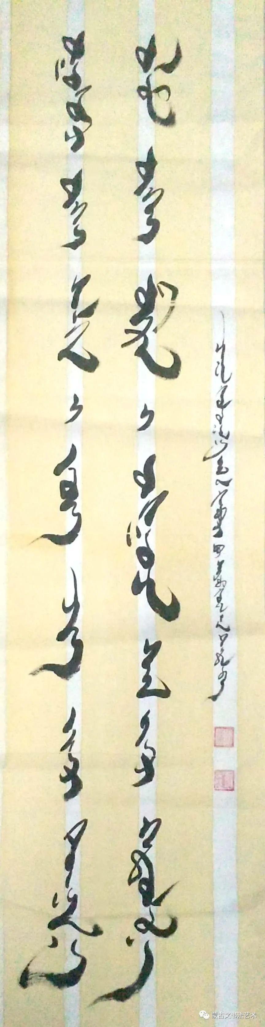 付晓花蒙古文书法 第8张 付晓花蒙古文书法 蒙古书法