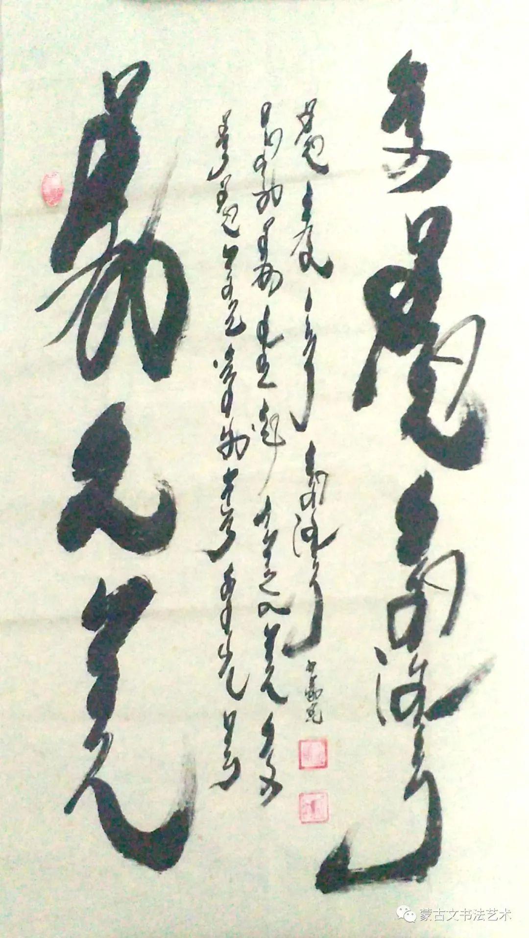 付晓花蒙古文书法 第9张 付晓花蒙古文书法 蒙古书法