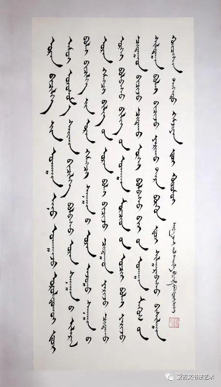 韩巴特蒙古文书法作品 第3张