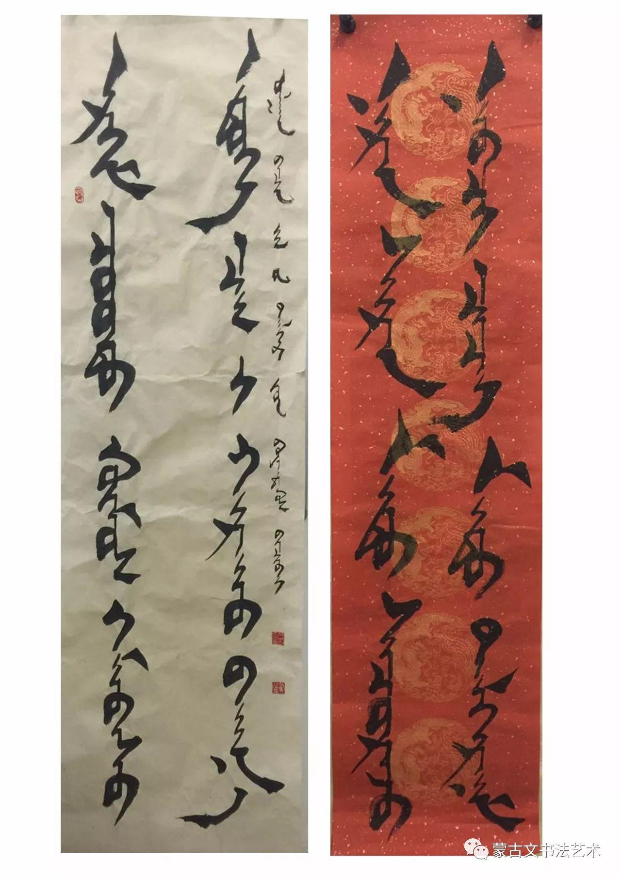 探索蒙古文书法之路-宝音特古斯 第3张 探索蒙古文书法之路-宝音特古斯 蒙古书法