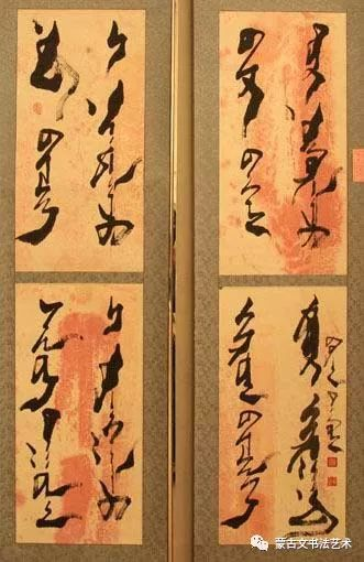 探索蒙古文书法之路-宝音特古斯 第5张 探索蒙古文书法之路-宝音特古斯 蒙古书法