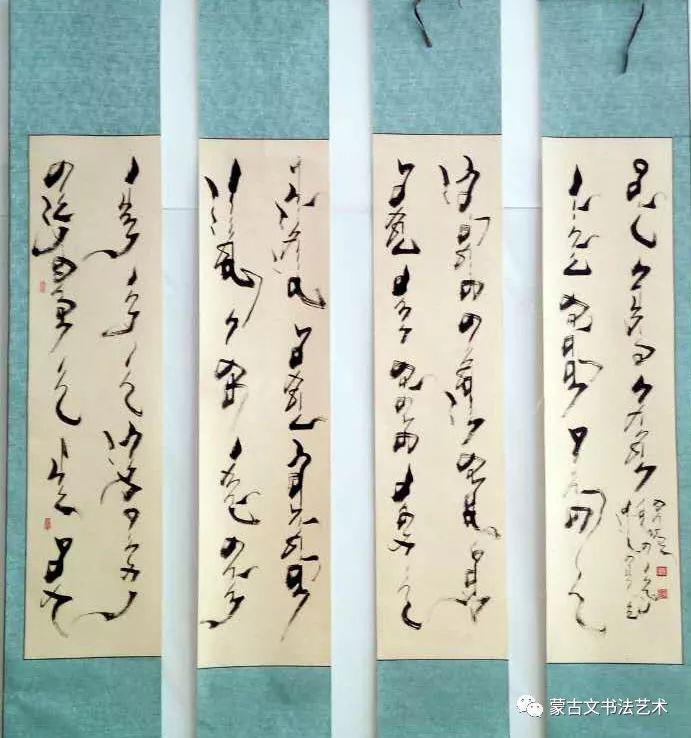 探索蒙古文书法之路-宝音特古斯 第7张 探索蒙古文书法之路-宝音特古斯 蒙古书法