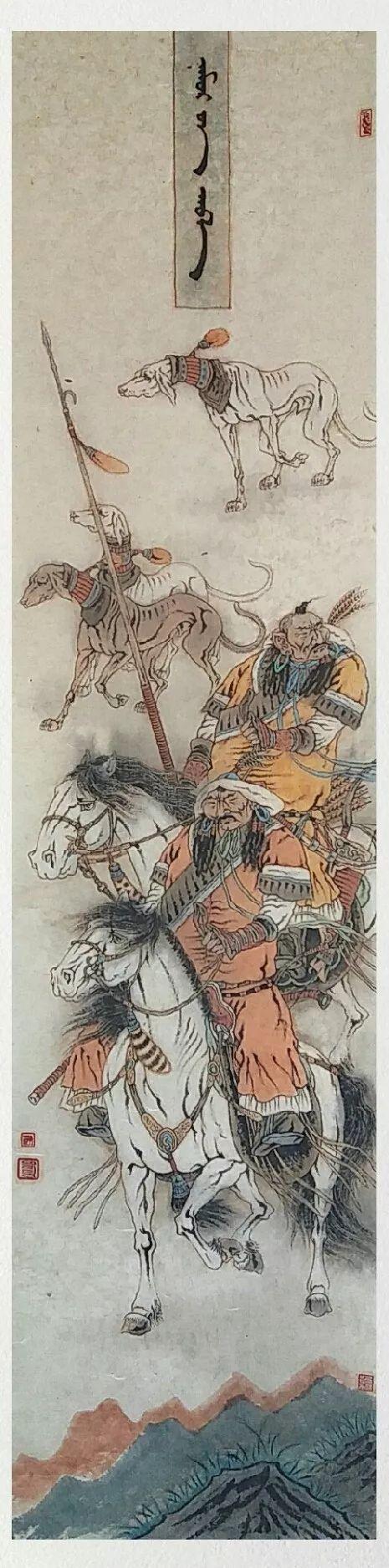 内蒙古当代美术家系列——白嘎力中国画作品选 第17张 内蒙古当代美术家系列——白嘎力中国画作品选 蒙古画廊