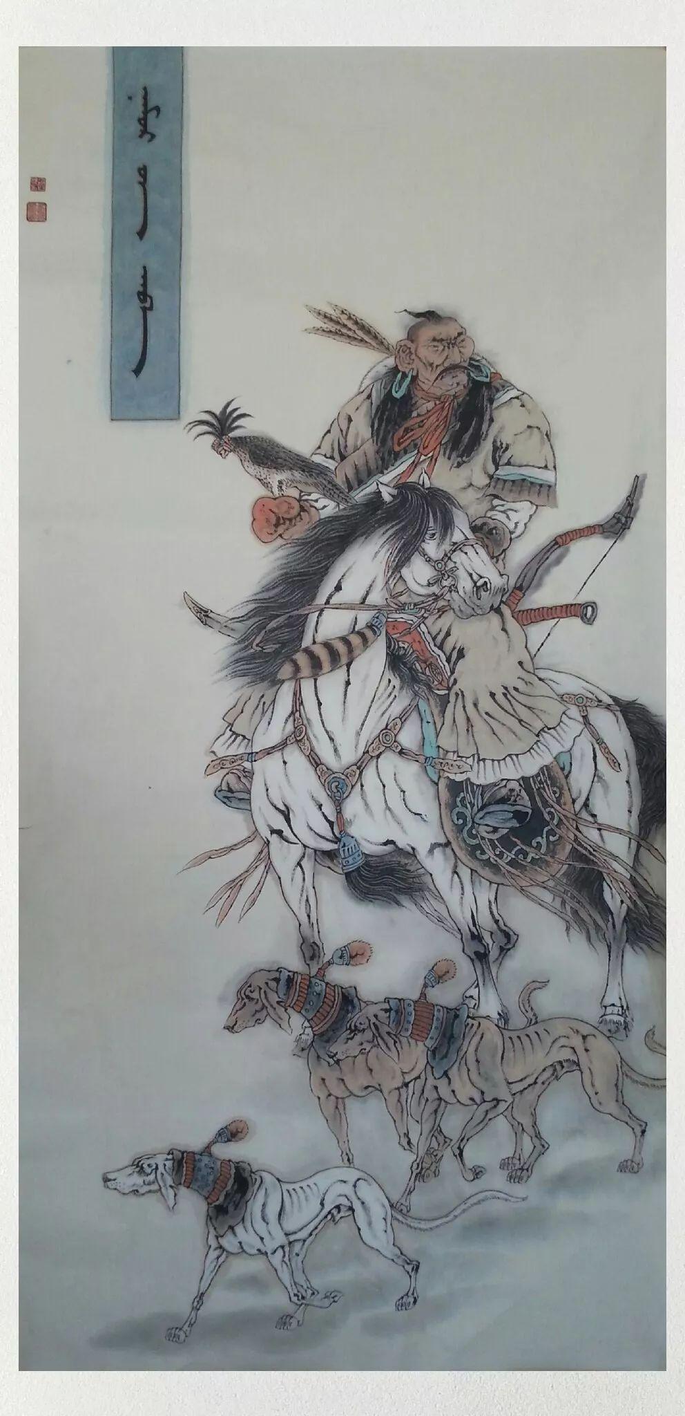 内蒙古当代美术家系列——白嘎力中国画作品选 第18张
