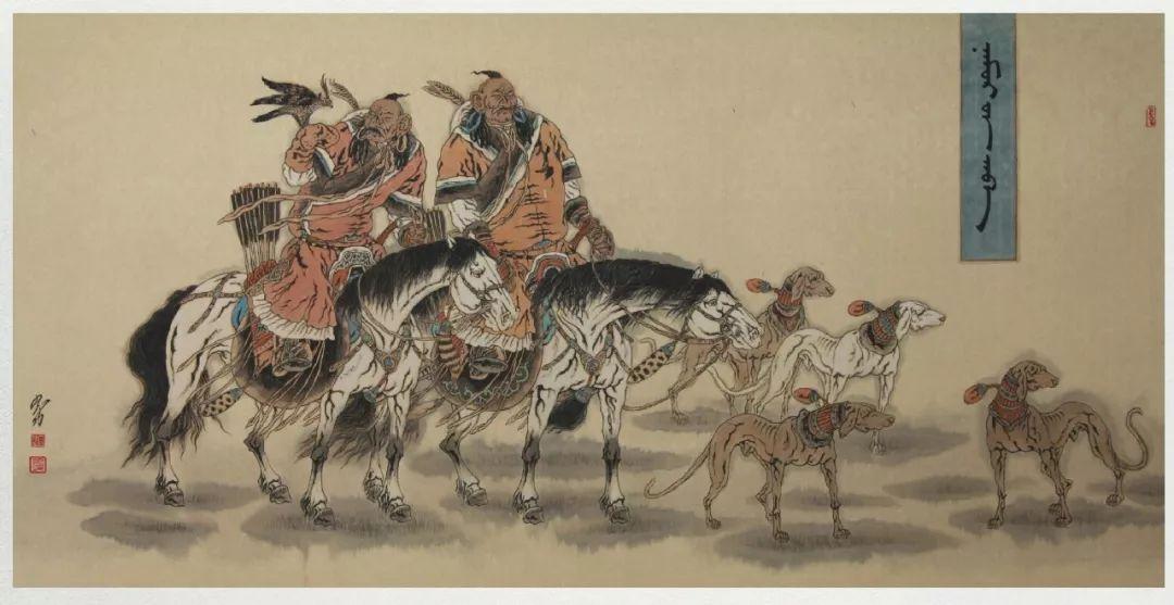 内蒙古当代美术家系列——白嘎力中国画作品选 第29张