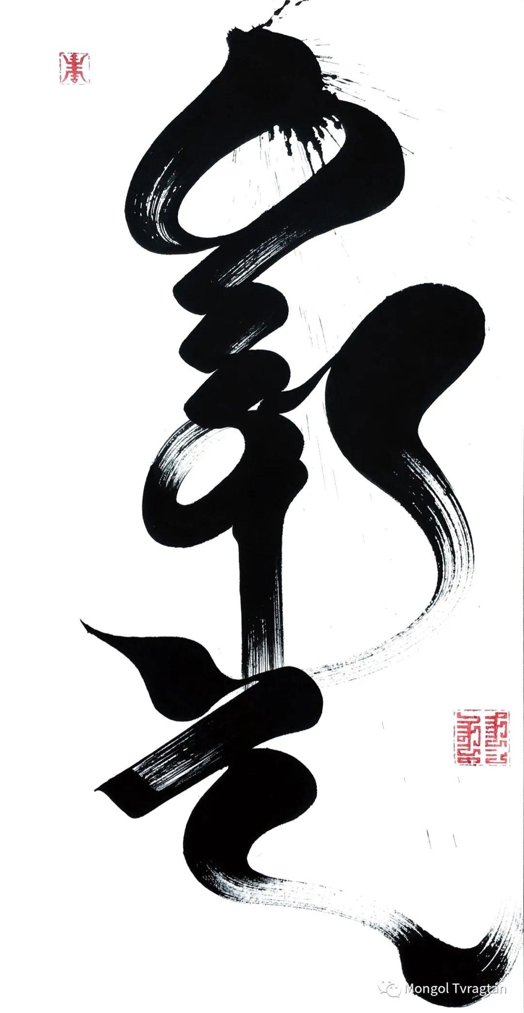 ᠮᠥᠩᠬᠡ ᠲᠡᠭᠷᠢᠶᠢᠨ ᠪᠢᠴᠢᠭ᠌ - ᠰᠠᠮᠳᠠᠨ 第3张 ᠮᠥᠩᠬᠡ ᠲᠡᠭᠷᠢᠶᠢᠨ ᠪᠢᠴᠢᠭ᠌ - ᠰᠠᠮᠳᠠᠨ 蒙古书法