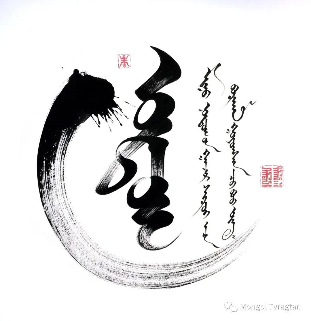 ᠮᠥᠩᠬᠡ ᠲᠡᠭᠷᠢᠶᠢᠨ ᠪᠢᠴᠢᠭ᠌ - ᠰᠠᠮᠳᠠᠨ 第2张 ᠮᠥᠩᠬᠡ ᠲᠡᠭᠷᠢᠶᠢᠨ ᠪᠢᠴᠢᠭ᠌ - ᠰᠠᠮᠳᠠᠨ 蒙古书法