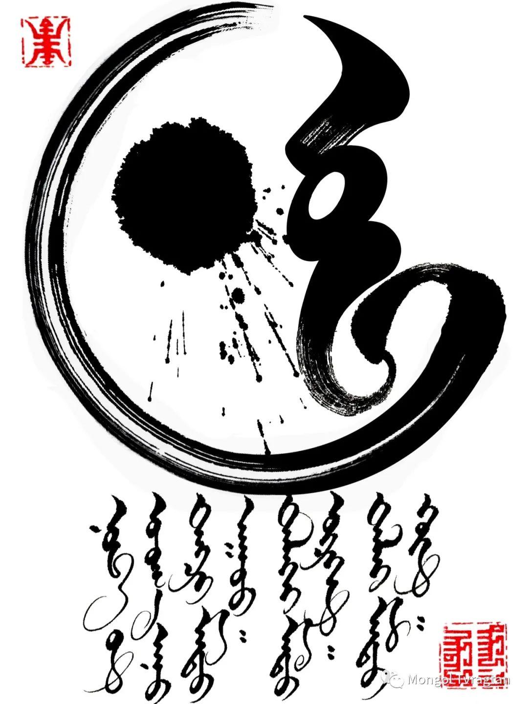 ᠮᠥᠩᠬᠡ ᠲᠡᠭᠷᠢᠶᠢᠨ ᠪᠢᠴᠢᠭ᠌ - ᠰᠠᠮᠳᠠᠨ 第14张 ᠮᠥᠩᠬᠡ ᠲᠡᠭᠷᠢᠶᠢᠨ ᠪᠢᠴᠢᠭ᠌ - ᠰᠠᠮᠳᠠᠨ 蒙古书法