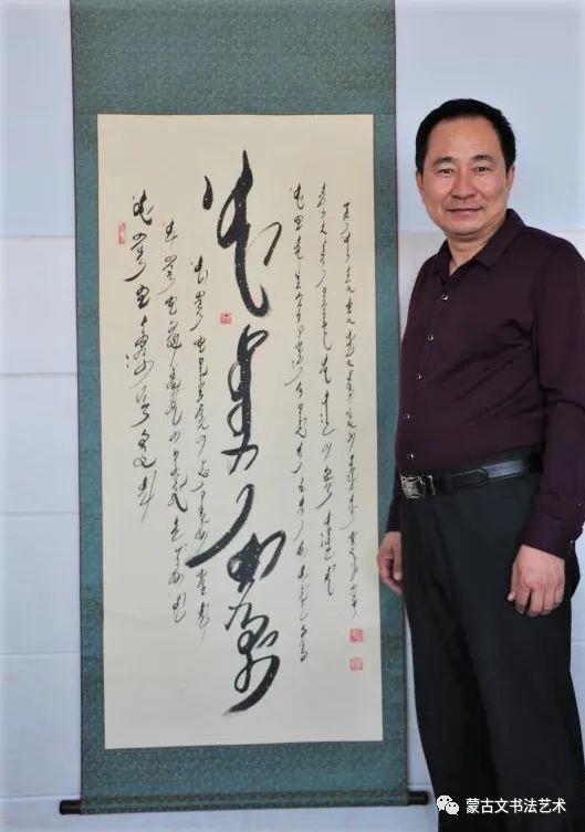 布和朝鲁蒙古文书法 第1张 布和朝鲁蒙古文书法 蒙古书法