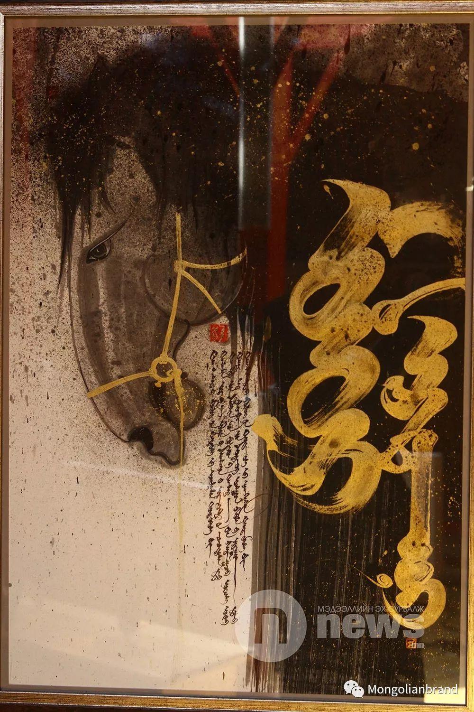 同样是竖体蒙古文,蒙古国的书法与我们不一样【组图】 第22张 同样是竖体蒙古文,蒙古国的书法与我们不一样【组图】 蒙古书法