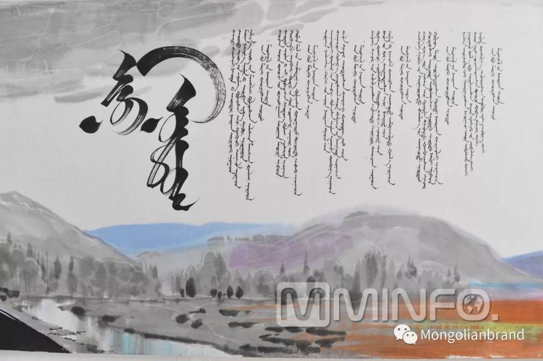 同样是竖体蒙古文,蒙古国的书法与我们不一样【组图】 第30张 同样是竖体蒙古文,蒙古国的书法与我们不一样【组图】 蒙古书法