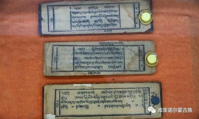 清代蒙古族文学文史作品成就及主要代表人物 第10张 清代蒙古族文学文史作品成就及主要代表人物 蒙古文化