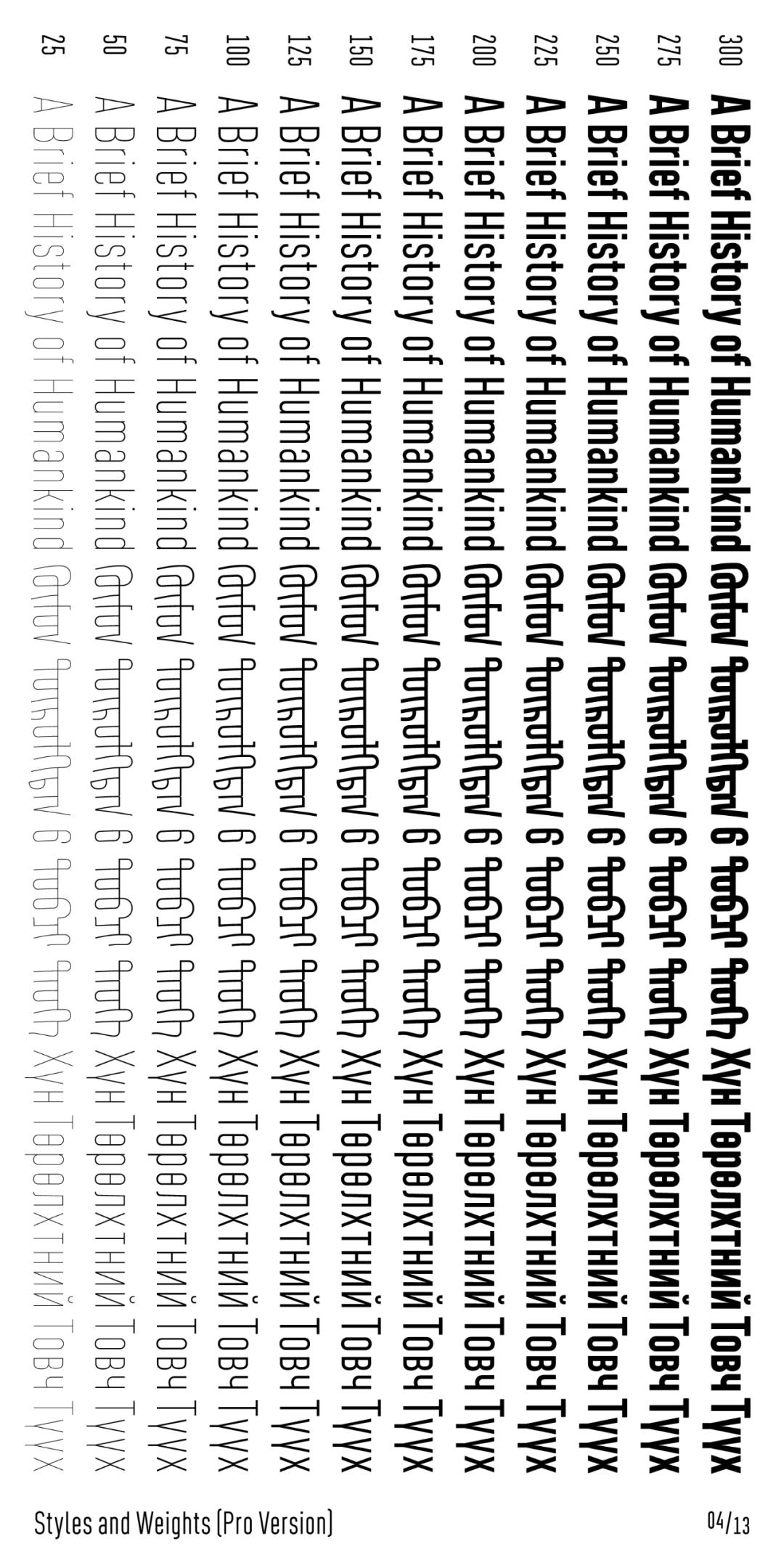 几何风格蒙古字体 Ailognom™ 第8张