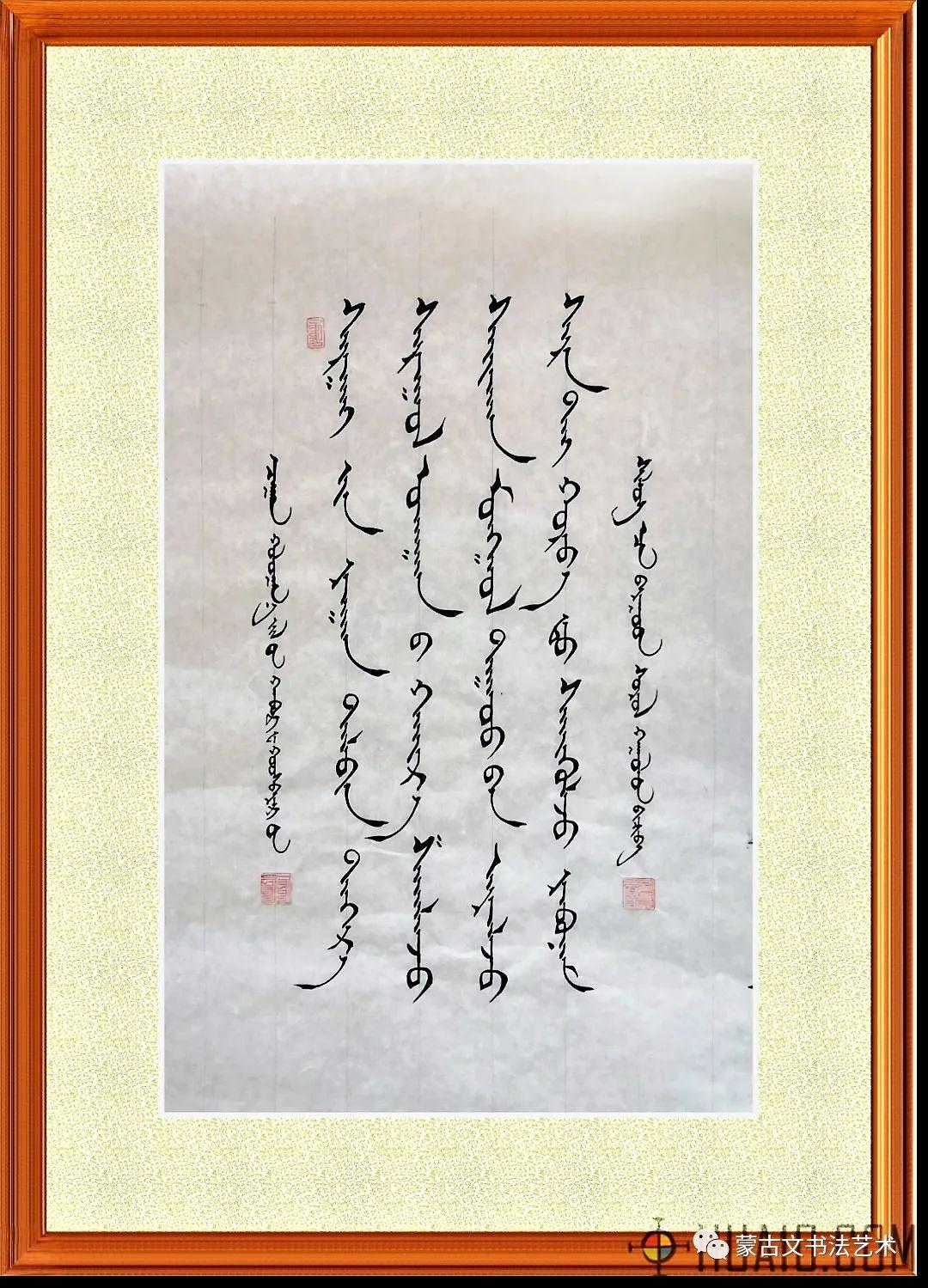 白苏雅蒙古文书法 第11张 白苏雅蒙古文书法 蒙古书法