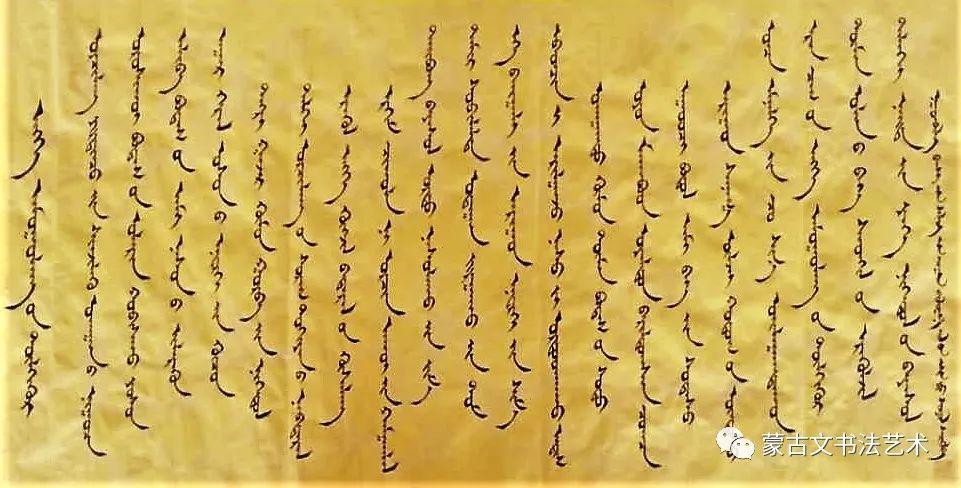 白苏雅蒙古文书法 第18张 白苏雅蒙古文书法 蒙古书法