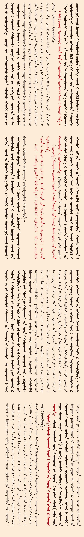 【重磅】蒙古文版《实施意见》(全文)来了 第3张