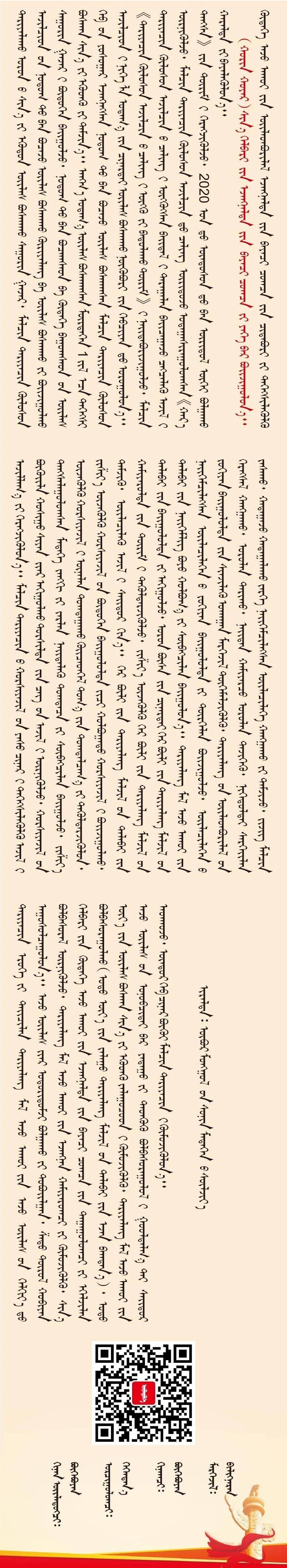 """自治区印发《关于抓好""""三农三牧""""领域重点工作确保如期实现全面小康的实施意见》(中) 第6张"""